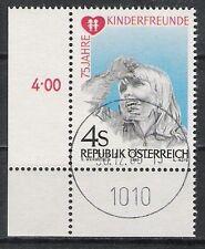 Österreich 1732 SOS Kinderdorf 75 Jahre Kinderfreunde