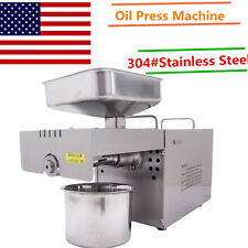 Automatic Powered Oil Press Machine Expeller Extractor 304#Stainless Steel UPS