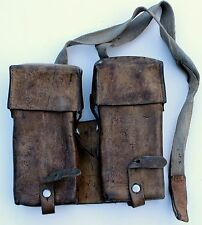 (8) WW2 SWISS ARMY DUO MAGAZINE LEATHER AMMO POUCH 1945 DATED