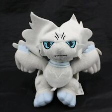 "Pokemon Black White 7"" RESHIRAM Plush Doll Toy BW UFO Banpresto NWT USA Seller"