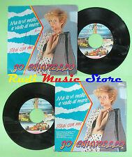 LP 45 7'' JO CHIARELLO Ma io vi mollo e vado al mare Stai con me 1985  no cd mc