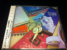 10036 40mP feat Hatsune Miku Chiisana Jibun To Ookina Sekai CD Music Soundtrack