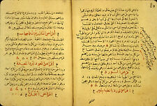 Encadrée Imprimer-Vintage islamique medical manuscrit (photo poster antique art)