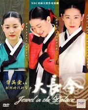 Korean Drama Dvd - Jewel in the Palace with Good English Subtitle