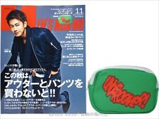 New Undercover Jun Takahashi Undercoverism Bonding Pouch Bag from Japan Magazine