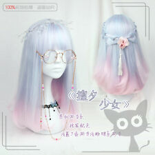Japan Anime Kawaii Cosplay Girl's Wig Light blue Mix Pink Curly Hair Gradient