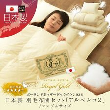 Royal Gold label bedding 3pcs set FUTON mattress shikifuton single duvet Japan