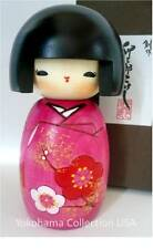 "Japanese Wooden Kokeshi Doll ""Ume"" Flower Yukata Ornament/ 5"" L /Made in Japan"