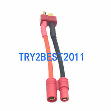 Deans T-Connector Male to HXT 3.5mm Female Adapter Cable