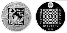 BIELORUSIA 20 Rublos 2009 - 1 oz. plata Cuento del Dragon POKATIGOROSHEK Belarus