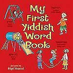 My First Yiddish Word Book-ExLibrary