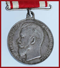 Imperial Russia Nikolaus II - Medal for Zeal Silver Verdienstmedaille für Eifer