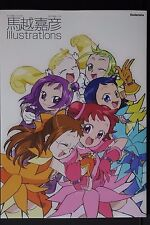 JAPAN Ojamajo Doremi Magical DoReMi 16 Yoshihiko Umakoshi Illustrations Art Book