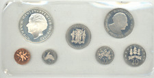 Jamaica 1973 Gem Proof Set 7 pcs. with Silver $5