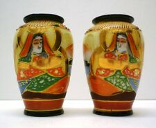 "1 Pair Japanese Vases, Mirrow Image, Antique Miniature 3"" Tall Handmade w/ Gold"