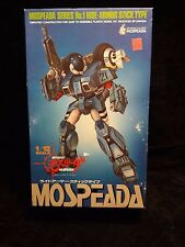 Vintage Mospeada 1/12 scale model kit by Gakken.  Super Rare!