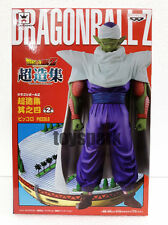 banpresto Dragonball Z Kai Super Struction Collection Chouzoushu Vol.4 PICCOLO
