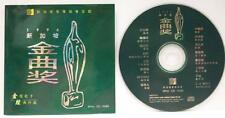 1996 Singapore Golden Songs Award Faye Wong Aaron Kwok Kit Chan CD FCS7275