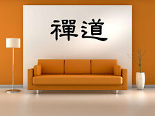 """Chinese Character Word """"Zen Tao"""" Vinyl Wall Decal Graphic 40""""x15"""" Home Decor"""