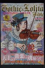 JAPAN Book: Gothic & Lolita Bible vol.30