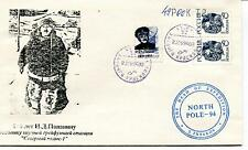 1994 URSS CCCP Polar Antarctic Cover North Pole S.Insarov The Head of Expedition