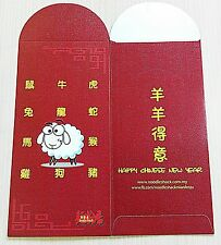 2015 Noodle Snack CNY Packet/ Ang Pow  - 1 pc