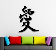 Wall Stickers Vinyl Decal Oriental Character Love Symbol Calligraphy (ig1033)