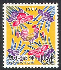 Ryukyus 1969 New Year/Cock/Cockerel/Birds/Flowers/Greeting/Nature 1v (n25918)