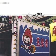 Where Is Tomorrow [EP] by Mud (CD, Aug-2002, Young Arrogant Punk Publishing)