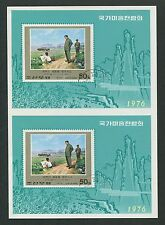 KOREA MS/SS 1976 UNCUT PAIR!! CAT NOT LISTED!! m193