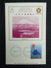 VATICAN MK 1970 EXPO JAPAN MOUNT FUJI MAXIMUMKARTE MAXIMUM CARD MC CM c4450