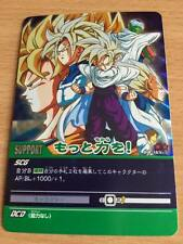 Carte Dragon Ball Z DBZ Super Card Game Part 02 #DB-165-II Prisme (Vending ver.)