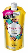 Kao Japan ASIENCE Moisture Rich Conditioner 340ml Refill