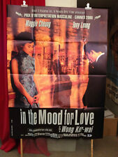 affiche film 120x160 IN THE MOOD FOR LOVE - Wong Kar-Wai - M.Cheung / T.Leung