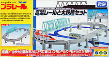 Tomy Pla-Rail Plarail Viaduct Rail Track & Large Bridge Set (347330)