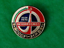 USSR Interkosmos Programme. USSR-Bulgaria Joint Space Mission. Soviet Pin Badge.