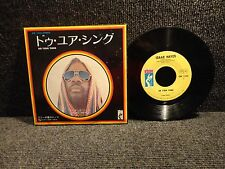 VTG 45rpm Record Japan Released ISAAC HAYES DW 1056 STEREO, DO YOUR THING