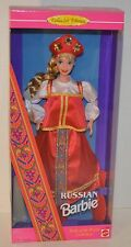 RUSSIAN BARBIE from the Dolls of the World Collection mattel 1996