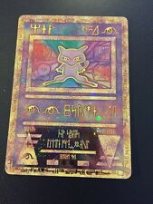 Ancient mew promo pokemon card holo rare
