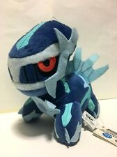 Pokemon plush / Dialga with paper tag / BANPRESTO / 2009 / Japan official doll