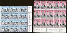 YEMEN Airmail Stamps Sc# C22-23 Mint, NH Blocks of 15 - FOS60