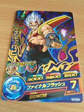 Carte Dragon Ball Z DBZ Dragon Ball Heroes God Mission Part 6 #HGD6-53 Rare 2016