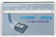 ASIE  TELECARTE / PHONECARD .. TAIWAN 100U L&G 411A TELECOM OPERATOR