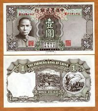 China, Farmers Bank, 1 Yuan, 1941, P-474, WWII, UNC