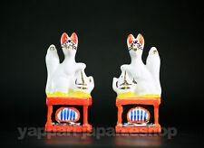 Japan Shinto Shrine Inari Kamidana Ceramic Pair Fox Statues 9cm Fushimi Kyoto