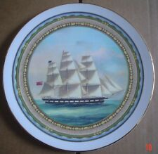 Un Named Collectors Plate Ship CLIPPERS COLLECTION TROAS