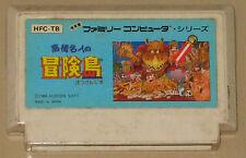 Famicom Nintendo NES FC Game TAKAHASHI MEIJIN NO ADVENTURE ISLAND NTSC-J Japan