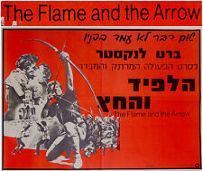 """VINTAGE Israel MOVIE POSTER Film """"THE FLAME AND THE ARROW"""" Burt LANCASTER Hebrew"""