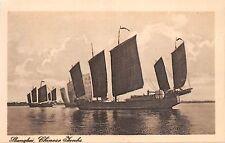 BR64905 shanghai ship bateaux chinese junks  china