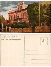 CPA Russia Ukraine KOWEL - Post- und Telegraphen-Station (286024)